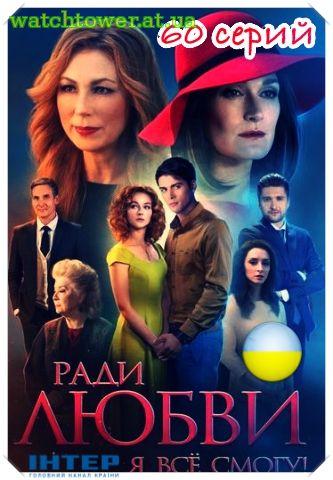 Смотреть фильмы онлайн обмани меня 1 сезон все серии