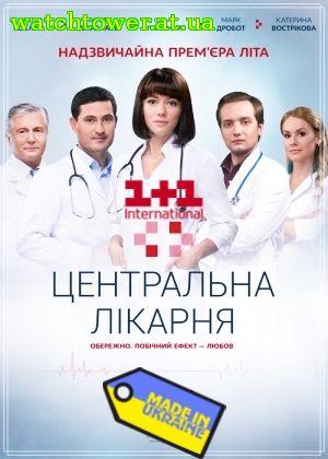 Запись онлайн к врачам в омске
