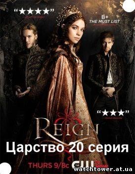 Сериал Дневники вампира 5 сезон 22 серия  смотреть онлайн
