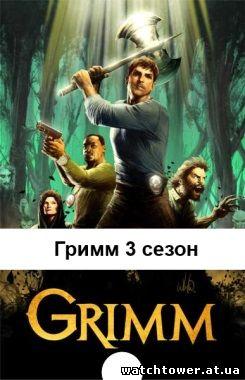 Сезон 20 21 22 23 серия на русском языке