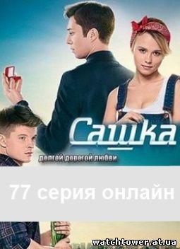 Сериалы 2014 года. Смотреть сериалы онлайн в хорошем...