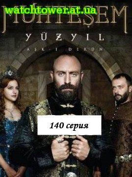 Серия 4 сезон 37 серия на русском языке